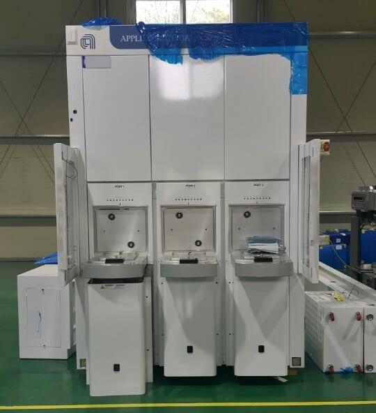 Purchase Applied Materials-Centura Ultima-Chemical Vapor Deposition (CVD)-33011