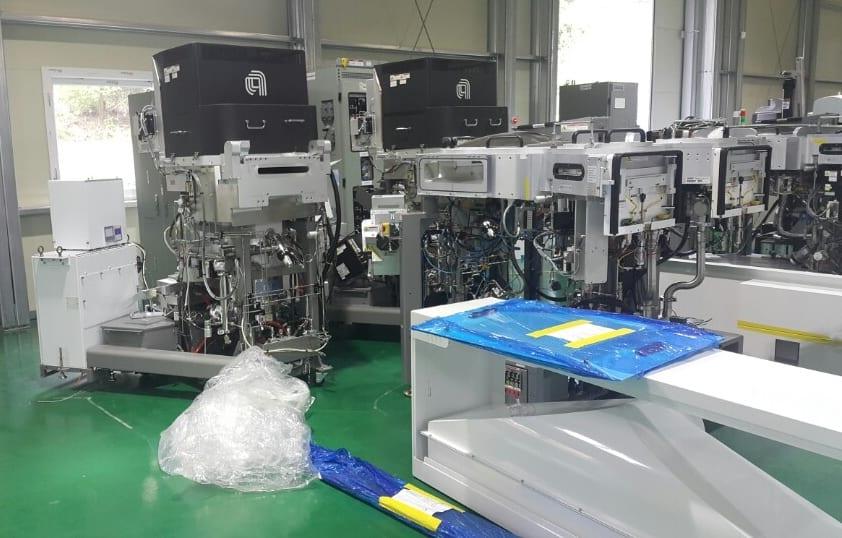 Buy Online Applied Materials-Centura Ultima-Chemical Vapor Deposition (CVD)-33011