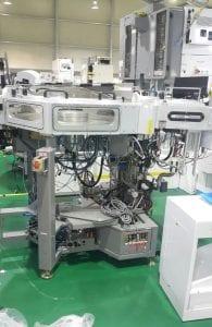 View Applied Materials-Centura Ultima-Chemical Vapor Deposition (CVD)-33011