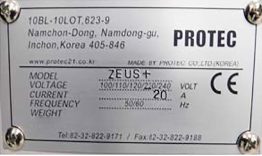 Protec Zeus + Dispenser 60047 For Sale