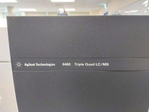 Buy Agilent  6460  Triple Quad Mass Spectrometer  60161 Online