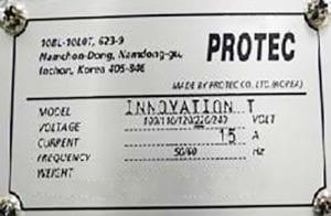 Buy Protec Innovation T Dispenser 60052 Online