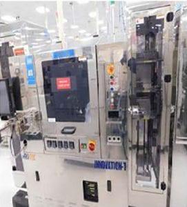 Buy Protec Innovation T Dispenser 60053